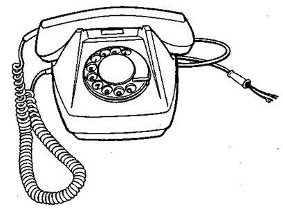 Инструкция К Телефону Мэлт 211