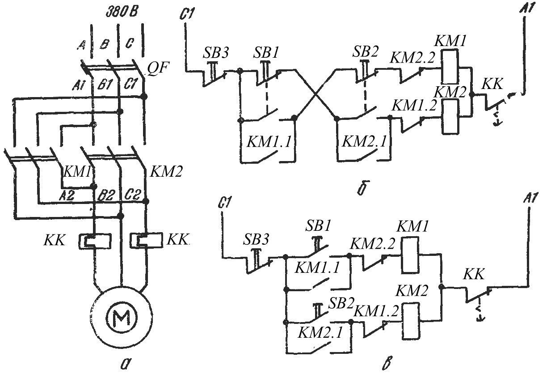 Для пуска двигателя на первой частоте вращения служит кнопка SB1, на второй.  Для наладочных работ нажимают на кнопку...